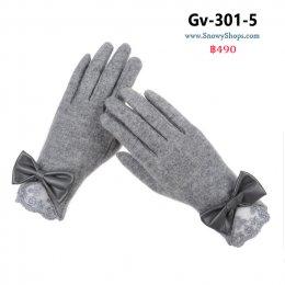 [พร้อมส่ง] [Gv-301-5] ถุงมือกันหนาวสีเทา แต่งโบว์หนัง ปลายข้อมือผ้าลูกไม้ลายสวย