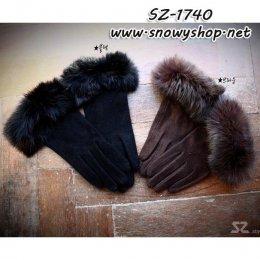 [*พร้อมส่] [SZ-1740] ถุงมือสีน้ำตาลผ้าขนสังเคราะห์ขอบข้อมือแต่งขนปุยๆ มี 2 สี
