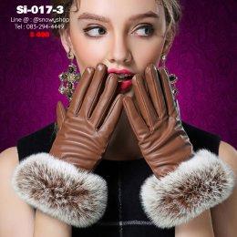 [พร้อมส่ง]  [Si-017-3] ถุงมือหนังกันหนาวสีน้ำตาล ด้านในซับขนกันหนาว แต่งขนเฟอร์สวยมาก