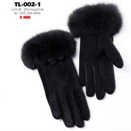 [พร้อมส่ง] [TL-002-1] ถุงมือหนังกำมะหยี่สีดำ แต่งโบว์ ด้านในซับ แต่งเฟอร์หนา กันหนาวใส่ติดลบได้