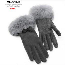 [พร้อมส่ง] [TL-002-3] ถุงมือหนังกำมะหยี่สีเทา แต่งโบว์ ด้านในซับ แต่งเฟอร์หนา กันหนาวใส่ติดลบได้