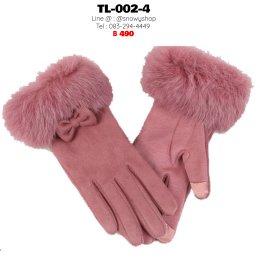 [พร้อมส่ง] [TL-002-4] ถุงมือหนังกำมะหยี่สีชมพู แต่งโบว์ ด้านในซับ แต่งเฟอร์หนา กันหนาวใส่ติดลบได้