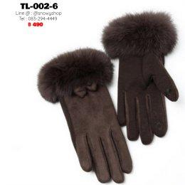[พร้อมส่ง] [TL-002-6] ถุงมือหนังกำมะหยี่สีน้ำตาล แต่งโบว์ ด้านในซับ แต่งเฟอร์หนา กันหนาวใส่ติดลบได้