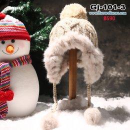 [พร้อมส่ง] [Gj-101-3]  หมวกไหมพรมสีครีม แต่งขนเฟอร์ กันหนาวได้ดีมาก