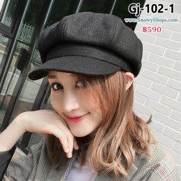 [พร้อมส่ง] [Gj-102-1]  หมวกหมวกวูลสีดำ