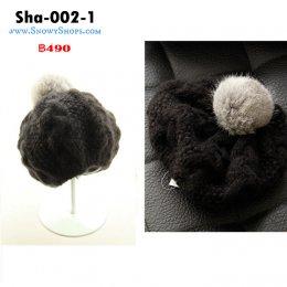 [พร้อมส่ง] [Sha-002-1]  หมวกไหมพรมสีดำ จุกปุยสีเทา หมวกกันหนาวผู้หญิงใส่น่ารัก