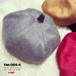 [พร้อมส่ง] [Tm-054-4] หมวกบาเร่สีเทา ผ้าสักกะหลาด คุณภาพดีมาก