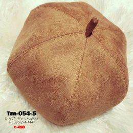 [พร้อมส่ง] [Tm-054-5] หมวกบาเร่สีน้ำตาล ผ้าสักกะหลาด คุณภาพดีมาก