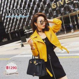 [พร้อมส่ง S,M,XL] [Lx-006-3] เสื้อแจ๊คเก็ตหนังสีเหลือง ปกสวย ซิปหน้า มีเข็มขัดที่เอว