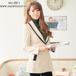 [[*พร้อมส่ง S,M,L]] [Mu-200-1] Mumuhome++เสื้อสูท++เสื้อสูทสีครีมผ้าหนาแขนยาวแทบสีดำมีซับอย่างดี