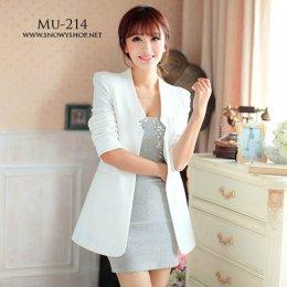 [[*พร้อมส่ง M ]] [Mu-214] Mumuhome++เสื้อสูท++เสื้อสูทสีขาวแขนยาว ผ้าหนามีซับ ใส่เข้ารูปอย่างดี