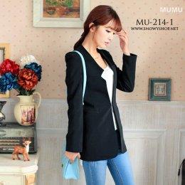 [[*พร้อมส่ง S,M,L]] [Mu-214-1] Mumuhome++เสื้อสูท++เสื้อสูทสีดำแขนยาว ผ้าหนามีซับ ใส่เข้ารูปอย่างดี