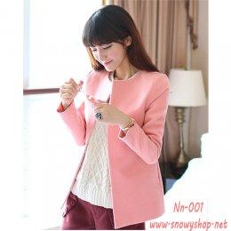 [[*พร้อมส่ง 2XL]] [Nn-007] Ninihome++เสื้อกันหนาว+โค้ทสูทกันหนาวสีชมพูแขนยาว