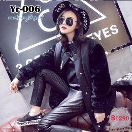 [*พร้อมส่ง F][Yr-006] เสื้อโค้ทกันหนาวสีดำ เป็นโค้ทสั้น ตรงแขนเป็นผ้าขนนุ่มากๆ