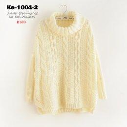 [พร้อมส่ง] [Knit] [Ke-1004-2] เสื้อไหมพรมคอเต่ากันหนาวสีขาว คอเต่าถักไหมพรมลายสวย