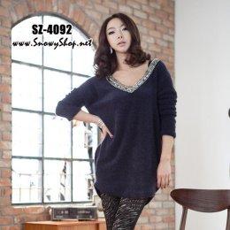 [[*พร้อมส่ง F]] [SZ-4092] SZ++เสื้อไหมพรม++เสื้อไหมพรมสีน้ำเงินผ้าขนนุ่มประดับเลื่อม