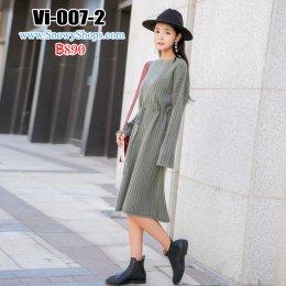 [พร้อมส่ง F] [Vi-007-2]  เดรสไหมพรมสีเขียว คอกลม ผ้าหนานุ่ม มีเชือกผูกเอว ใส่กันหนาวได้อย่างดีคะ