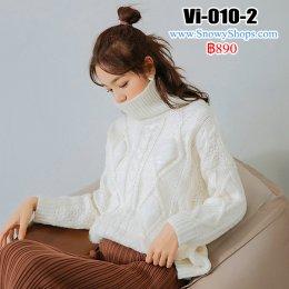 [พร้อมส่ง F] [Vi-010-2]  เสื้อไหมพรมคอเต่าสีขาว ผ้าไหมพรมถักหนา แต่งขนปุยลายถักสวย