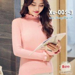 [พร้อมส่ง F] [Xu-005-3] เสื้อไหมพรมคอเต่าสีชมพูคอระบาย ผ้าไหมพรมหนานุ่มแขนยาวปลายระบายค่ะ