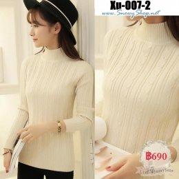 [พร้อมส่ง S] [Xu-007-2] เสื้อไหมพรมคอกลมสูงสีขาว ผ้านุ่ม ลายไหมพรมสวยแขนยาว