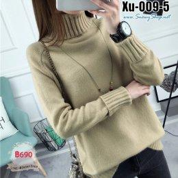 [พร้อมส่ง F] [Xu-009-5] เสื้อไหมพรมคอเต่าสีน้ำตาล ผ้าวูลหนานุ่ม ใส่กันหนาวดีมากๆ