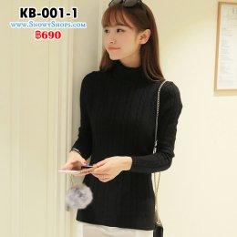 [พร้อมส่ง M,XL] [KB-001-1] เสื้อไหมพรมคอเต่าสีดำ ผ้าลายสวย รุ่นนี้ผ้าหนาและนุ่มมาก