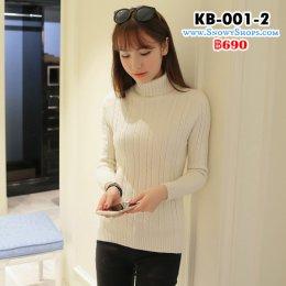 [พร้อมส่ง M.XL] [KB-001-2] เสื้อไหมพรมคอเต่าสีขาว ผ้าลายสวย รุ่นนี้ผ้าหนาและนุ่มมาก