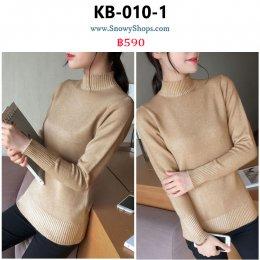 [พร้อมส่ง M,XL] [Knit] [KB-010-1] เสื้อไหมพรมคอสูงสีครีม ผ้าหนาเนื้อนุ่ม ใส่กันหนาวอย่างดีคะ