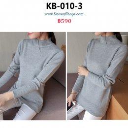 [พร้อมส่ง M,XL] [Knit] [KB-010-3] เสื้อไหมพรมคอสูงสีเทา ผ้าหนาเนื้อนุ่ม ใส่กันหนาวอย่างดีคะ
