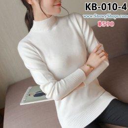 [พร้อมส่ง M,XL] [Knit] [KB-010-4] เสื้อไหมพรมคอสูงสีขาว ผ้าหนาเนื้อนุ่ม ใส่กันหนาวอย่างดีคะ