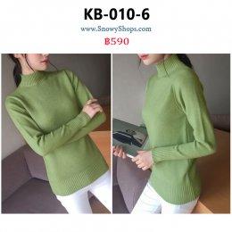 [พร้อมส่ง M,XL] [Knit] [KB-010-6] เสื้อไหมพรมคอสูงสีเขียว ผ้าหนาเนื้อนุ่ม ใส่กันหนาวอย่างดีคะ