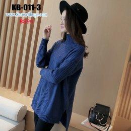 [พร้อมส่ง F] [KB-011-3] เดรสไหมพรมคอสูงสีน้ำเงิน ผ้าถักลายสวย ไหมพรมหนามาก ใส่อุ่นคะ