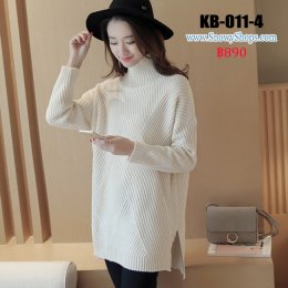 [พร้อมส่ง F] [KB-011-4] เดรสไหมพรมคอสูงสีขาว ผ้าถักลายสวย ไหมพรมหนามาก ใส่อุ่นคะ