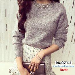 [พร้อมส่ง F] [Ro-071-1]  เสื้อไหมพรมสีเทา คอปักเลื่อม ผ้าหนานุ่ม ปลายแขนจั๊มสวย