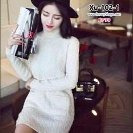 [พร้อมส่ง F] [Knit] [Xu-102-1] เดรสไหมพรมสีขาวนม คอสูง ผ้าถักลายไหมพรมสวย มีกระเป๋าหน้าสองข้าง ผ้าหนานุ่มยืดตามตัวคะ