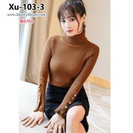 [พร้อมส่ง] [Knit] [Xu-103-3] เสื้อไหมพรมคอเต่าสีน้ำตาล ผ้าลายเส้นเนื้อหนา ใส่แล้วเข้ารูปตามตัวคะ