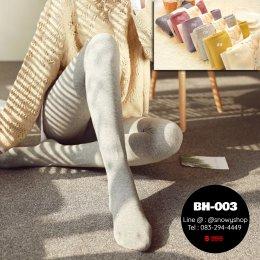 [*พร้อมส่ง] [BH-003] BH เลคกิ้งกันหนาวผ้าคอตตอนเนื้อนุ่มปลายเป็นถุงเท้า มี 16 สีตอนสั่งระบุด้วยน่ะค่ะ