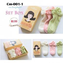 [พร้อมส่ง] [Cm-001-1] ถุงเท้ากันหนาวมีระบายน่ารักๆสีชมพู ขาว เขียว ขายเป็นแพคๆละ 3 คู่ค่ะ