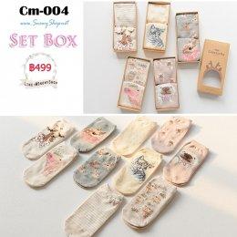 [พร้อมส่ง] [Cm-004] ถุงเท้ากันหนาวลายแมวสีครีมน่ารักๆ ขายเป็นแพคๆละ 2 คู่ค่ะ