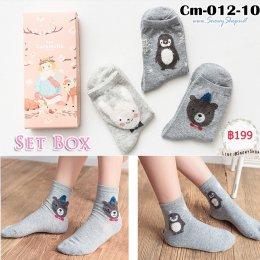 [พร้อมส่ง] [Cm-012-10] ถุงเท้ากันหนาวสีเทาลายแพนกวิน,กระต่าย,หมีหูน่ารัก 3คู่/กล่อง