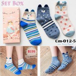 [พร้อมส่ง] [Cm-012-5] ถุงเท้ากันหนาวแมว,น้ำเงิน,จิ้งจอกฟ้าน่ารัก 3คู่/กล่อง