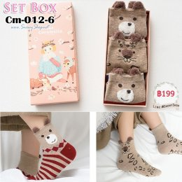 [พร้อมส่ง] [Cm-012-6] ถุงเท้ากันหนาวหมีน้ำตาลน่ารัก 3คู่/กล่อง