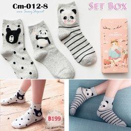 [พร้อมส่ง] [Cm-012-8] ถุงเท้ากันหนาวลายแพนด้าน่ารัก 3คู่/กล่อง