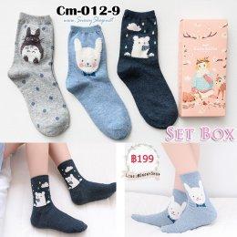 [พร้อมส่ง] [Cm-012-9] ถุงเท้ากันหนาวลายแมว,หมี,ฟ้าเทาน้ำเงินน่ารัก 3คู่/กล่อง
