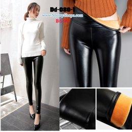 [พร้อมส่ง L,XL,2XL,3XL] [Dd-080-1] กางเกงลองจอนหนังสีดำผ้ามัน ด้านในซับขนหนากันหนาวใส่ติดลบได้ ผ้ายืดหยุ่นอย่างดี