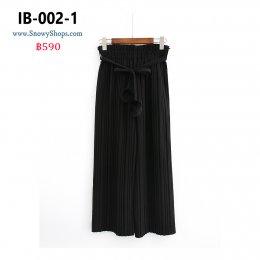 [พร้อมส่ง F] [IB-002-1] กางเกงขายาวสีดำ ทรงพรีท เอวยืด มีเชือกผูกเอวพร้อมปอมๆขน