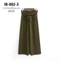 [พร้อมส่ง F] [IB-002-3] กางเกงขายาวสีเขียว ทรงพรีท เอวยืด มีเชือกผูกเอวพร้อมปอมๆขน