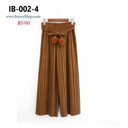 [พร้อมส่ง] [IB-002-4] กางเกงขายาวสีน้ำตาล ทรงพรีท เอวยืด มีเชือกผูกเอวพร้อมปอมๆขน