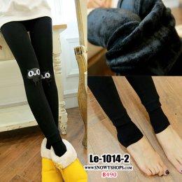[พร้อมส่ง F] [Le-1014-2] กางเกงลองจอนสีดำลายแมวที่หัวเข่า ซับขนกันหนาว ปลายเท้าเปิด ใส่กันหนาวติดลบได้คะ
