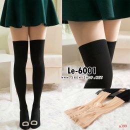[พร้อมส่ง]  [Le-6001]   Leggings เลคกิ้งทูโทนสีครีมตัดต่อดำยาว ซับขนบางข้างในกันหนาวค่ะ